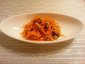 にんじんと塩レモンの美肌サラダ