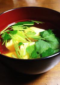 玉子豆腐のすまし汁☆明石焼き風☆