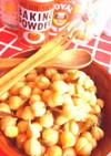 乾物豆を発芽で栄養UP◆ひよこ豆の醤油煮