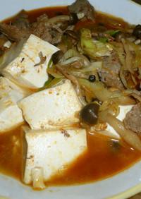 牛肉で麻婆豆腐