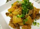 牛コマ肉と大根のキムチ炒め