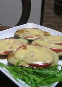旨~い☆味噌チーズで米ナスの田楽