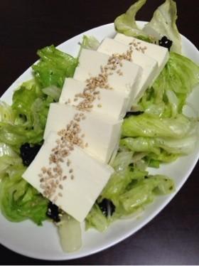 豆腐とレタスの簡単ウマサラダ
