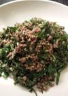 コラードグリーンと挽肉の野菜炒め