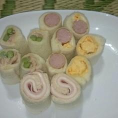 くるくるロールサンドイッチ☆お弁当運動会