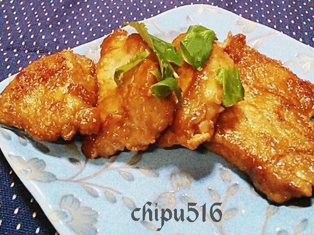 ひれ 肉 レシピ