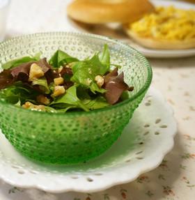 胡桃入りミックスハーブのサラダ