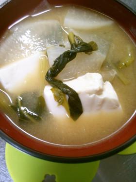 小松菜 大根 豆腐の味噌汁♪