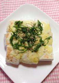 はんぺんのチーズ焼き
