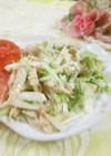 鶏肉と玉ねぎで♫わさびマヨ醤油サラダ