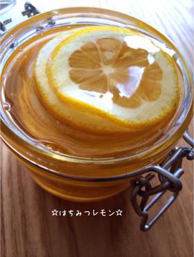 ☆はちみつレモン☆