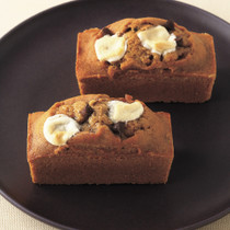 コーヒーとマシュマロのミニパウンドケーキ
