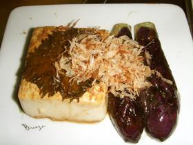 豆腐と茄子のステーキ?大葉にんにく醤油で