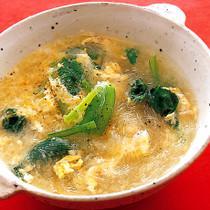 はるさめと小松菜のかきたまスープ