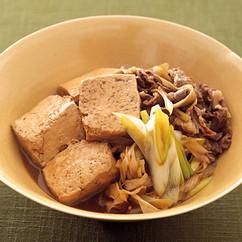 しみしみ牛肉豆腐