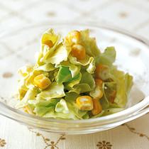 春キャベツとコーンのサラダ
