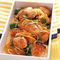 鮭とたっぷり香味野菜のマリネ