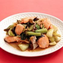 鮭とチンゲンサイの炒めもの
