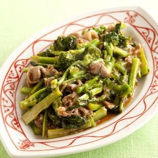 菜の花と豚肉のピリ辛炒め