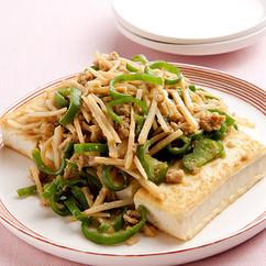 青椒みそ豆腐