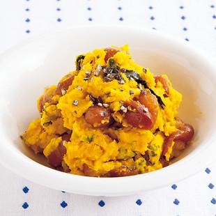 かぼちゃと豆のサラダ