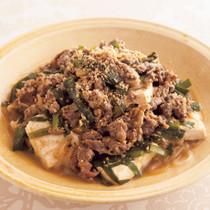 牛肉と豆腐のごまみそ重ね蒸し