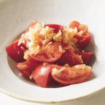 トマトのしょうがサラダ