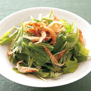 水菜と桜えびのサラダ