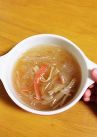 簡単♪カニカマと春雨の中華スープ♪