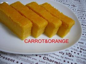 キャロットオレンジ美肌ジュースでケーキ☆