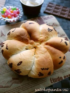 簡単☆ちぎりぱん☆おばけちぎりパン☆