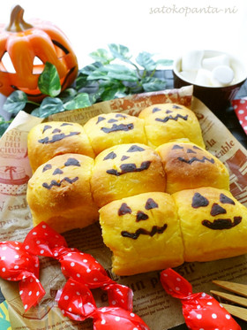 カボチャちぎりパン☆ハロウィンカボチャ