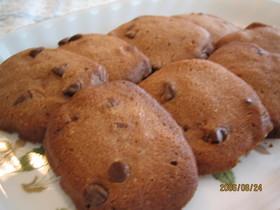 乾燥おから入り♡チョコチップクッキー