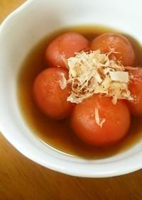 ミニトマトの煮びたし