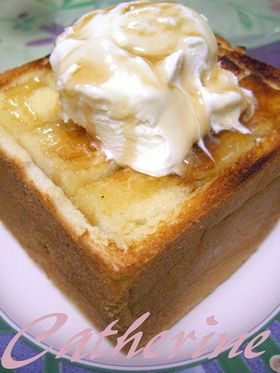 ☆ハニーバタートースト・アイスのせ☆