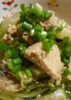 白菜と鮭缶の煮びたし