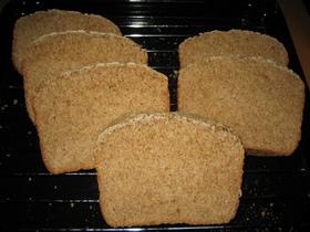 HB「ハルユタカ+ライ麦全粒50%」パン