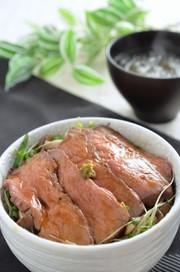 野菜たっぷり食べられる!ローストビーフ丼の写真