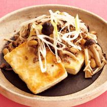 豆腐ステーキ ひき肉きのこソースのっけ
