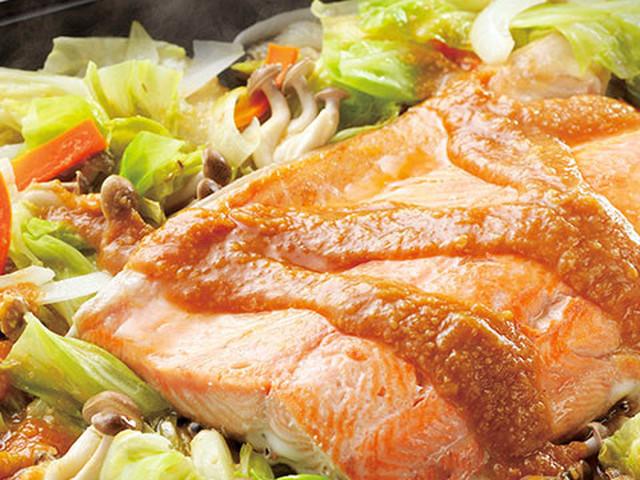 の 焼き 鮭 レシピ ちゃんちゃん