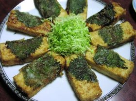 大葉にんにく醤油で豆腐ナゲット