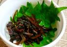 赤紫蘇と昆布の佃煮☆鰹節入り♪