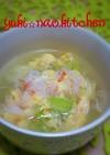☆白だしでふんわり卵とカニキャベスープ☆