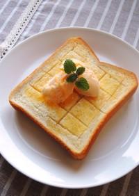 *カフェ風*贅沢ハニートースト*