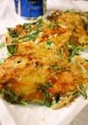 水菜と切干大根のチヂミ
