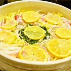 塩レモン鍋 ミルフィーユ鍋仕立て