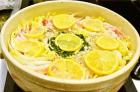 塩こうじ塩レモン鍋 ミルフィーユ鍋仕立て