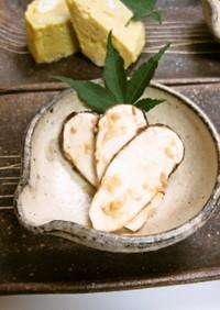 松茸の味噌漬け