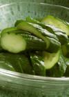 簡単胡瓜の辛子漬け 保存