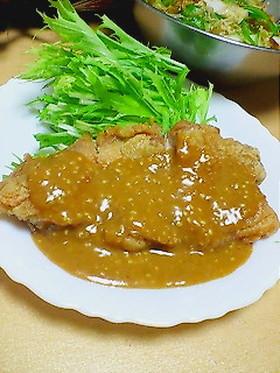 莉柘さんのカリカリチキンで味噌ソース